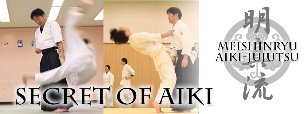 secret of aiki